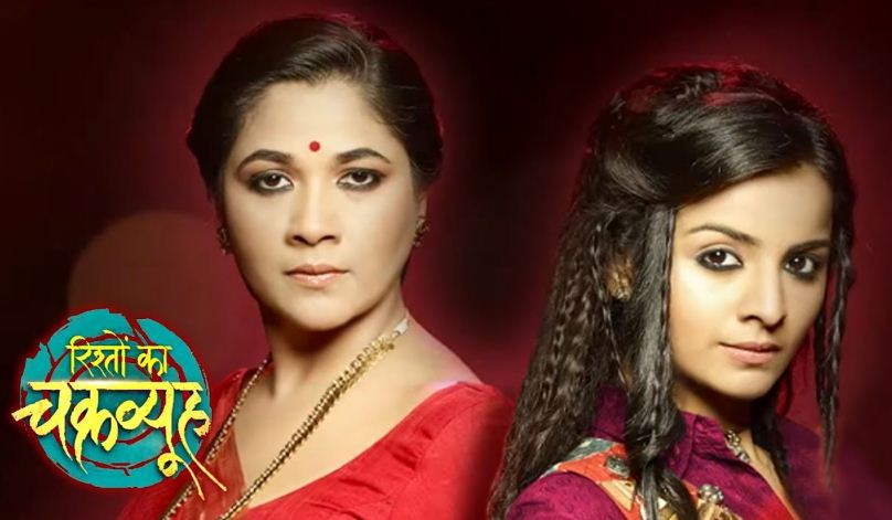 Rishton Ka Chakravyuh Star Plus Serial Full Episode Review and Wiki Story