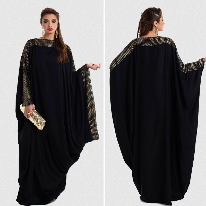 Knowing More About Abayas Clothing